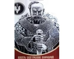 Виставка графіки Олега Кіналя