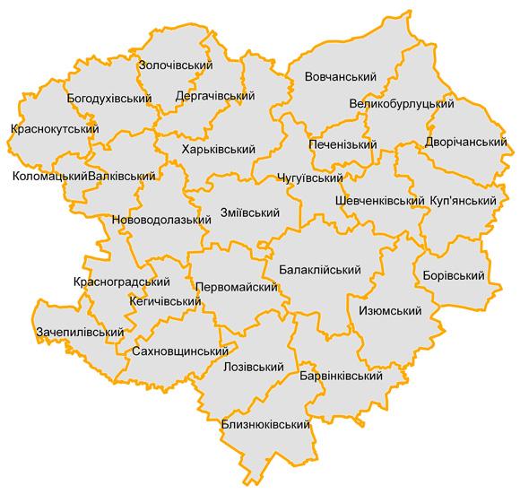 развитие туризма в харьковской области